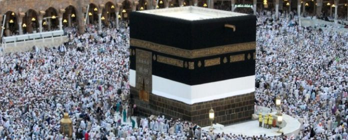 Mekka im Wandel