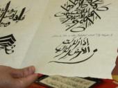 Osmanische Künste zum Kennenlernen