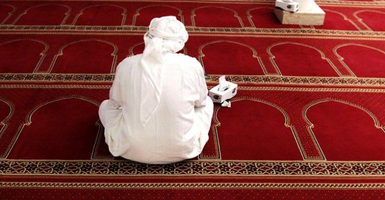 Islam Dokumentation über die Zeit nach Mohammed