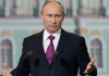 Das russische Staatsoberhaupt Wladimir Putin.