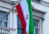 Die iranische Flagge in London (Iranische Botschaft) - reuters