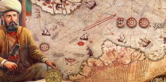 Eine Abbildung von Piri Reis und seiner berühmten Weltkarte.