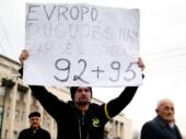 Im Schatten der Krim: Die unbeachtete Revolution in Bosnien