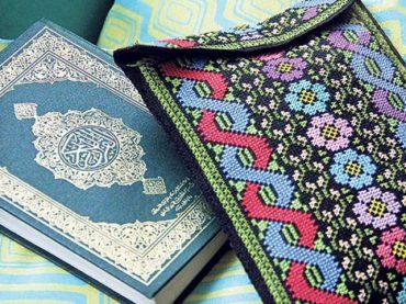 Maria im Koran