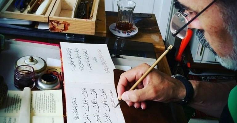 Arabische Kalligraphie in Deutschland